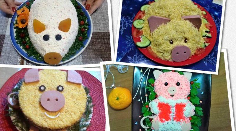 салат в виде свиньи на новый год 2019