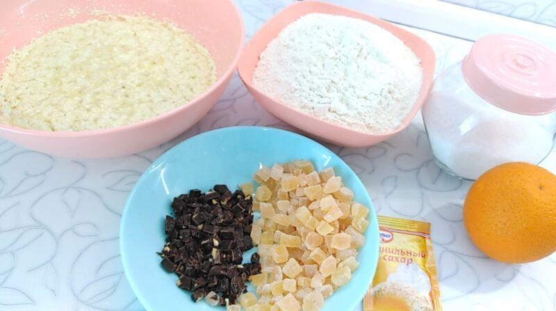 александрийский кулич пошаговый рецепт